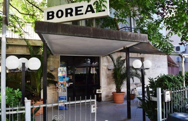 фото отеля Boreal (ex. Marina Centro) изображение №1