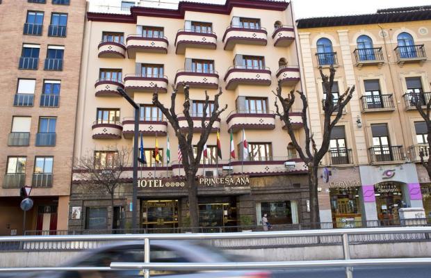 фото отеля Hotel M.A. Princesa Ana изображение №13