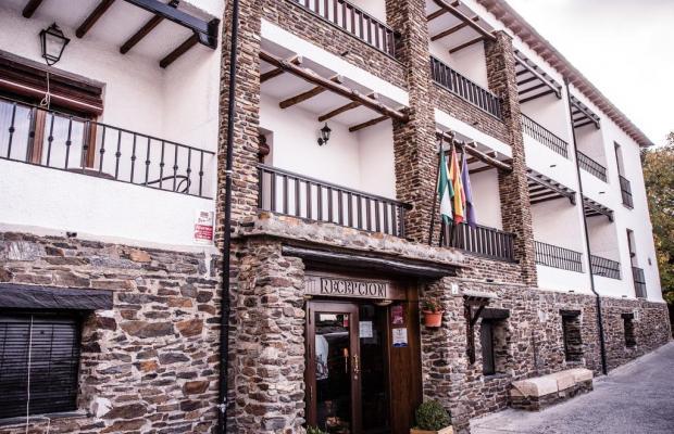 фото отеля Finca Los Llanos Capileira изображение №1