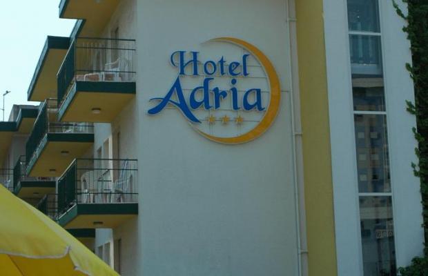 фото отеля Hotel Adria изображение №33