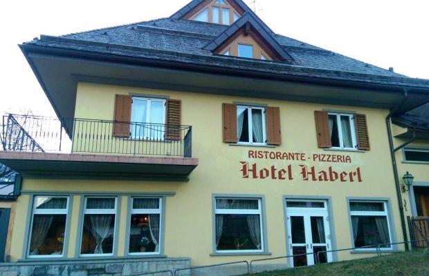 фотографии Hotel Haberl изображение №4
