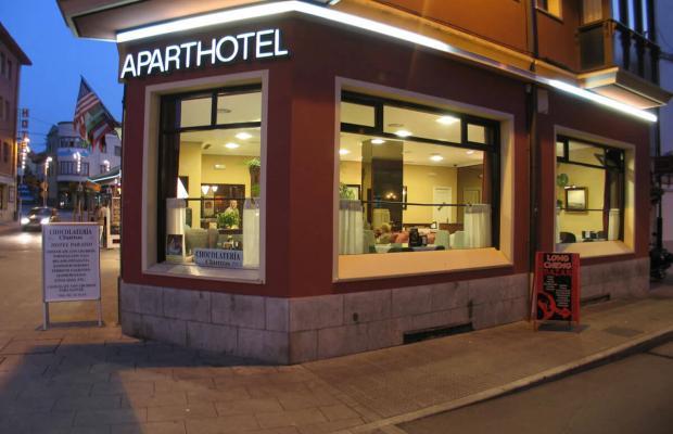 фото отеля Gran Hotel Paraiso изображение №25