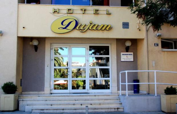 фото Hotel Dujam (ex. Omladinski Hostel) изображение №2
