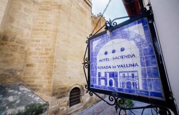 фотографии отеля Hacienda Posada de Vallina изображение №7