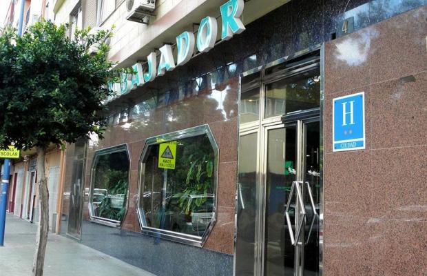 фото отеля Hotel Embajador (ех. Hotel Vita Embajador; Citymar Embajador) изображение №1