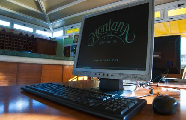 фотографии Montana Club Suite Hotel изображение №12