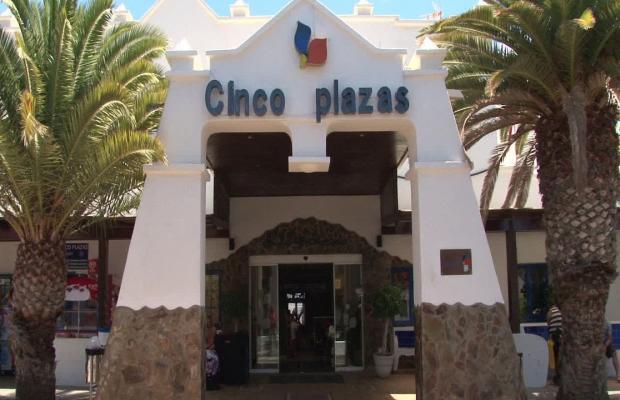 фото отеля Cinco Plazas изображение №5