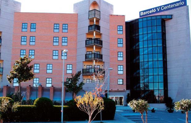 фото отеля Barcelo V Centenario изображение №25