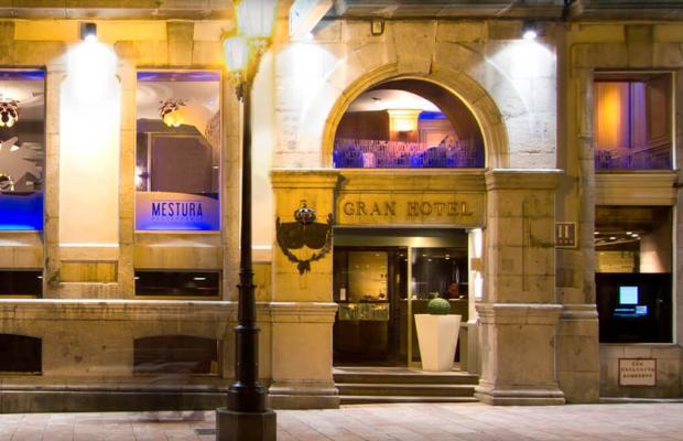 фото отеля Gran Hotel Espana Atiram изображение №13