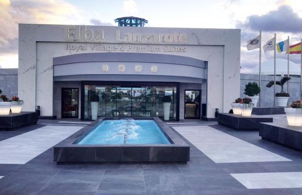 фотографии Elba Lanzarote Royal Village Resort (ex. Hotel THB Corbeta; Blue Sea Corbeta) изображение №16