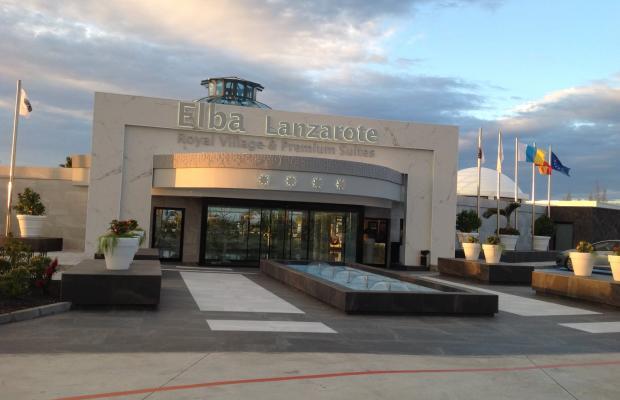 фото Elba Lanzarote Royal Village Resort (ex. Hotel THB Corbeta; Blue Sea Corbeta) изображение №2