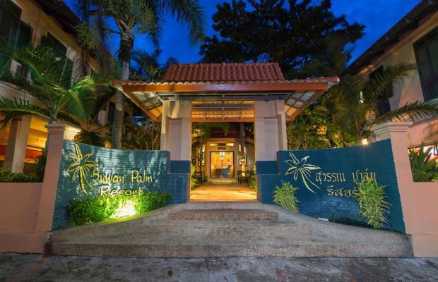фотографии отеля Suwan Palm Resort (ex. Khaolak Orchid Resortel) изображение №7