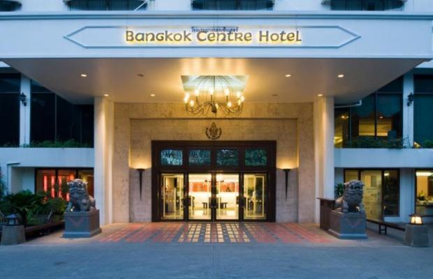 фотографии Bangkok Centre Hotel изображение №32