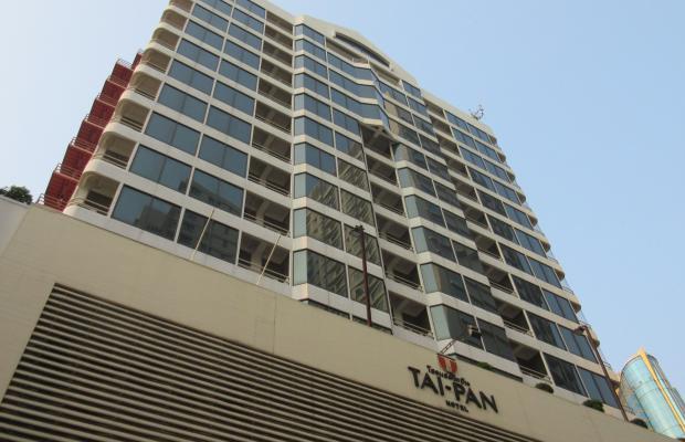 фото отеля Tai-Pan Hotel изображение №1