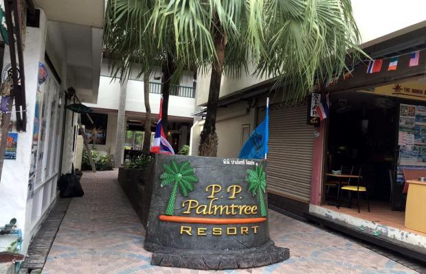 фото отеля P.P. Palmtree Resort изображение №17
