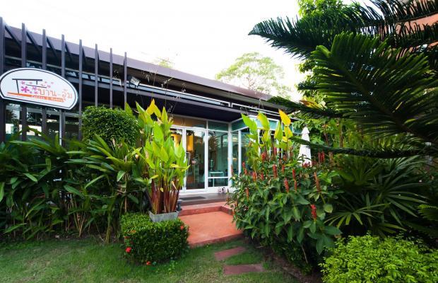 фотографии отеля Phavina Serviced Residence изображение №7