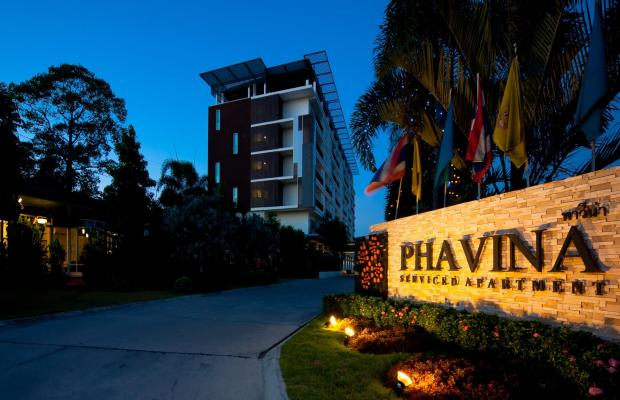 фото отеля Phavina Serviced Residence изображение №5