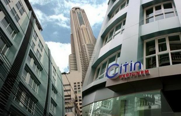 фото отеля Citin Pratunam Hotel изображение №1