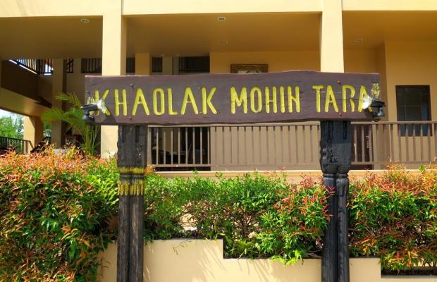 фото Khao Lak Mohin Tara Hotel изображение №14