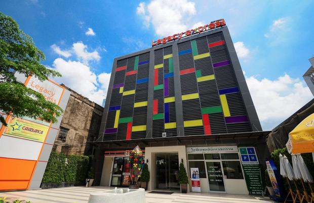 фото отеля Legacy Express by Compass Hospitality изображение №1
