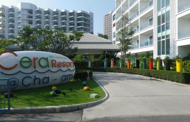 фотографии Cera Resort @ Cha-am изображение №32