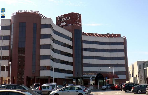 фото отеля Silken Ciudad Gijon изображение №1