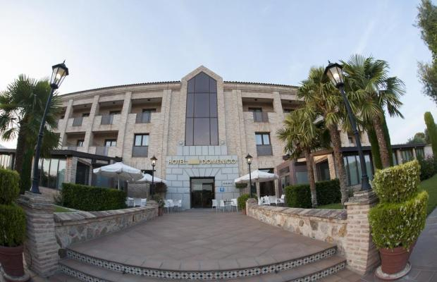 фото отеля Hotel Cigarral Domenico изображение №1