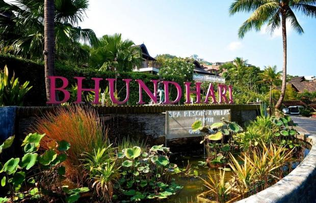 фото Bhundhari Spa Resort & Villas изображение №22