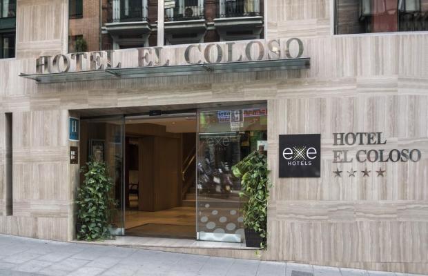 фото Exe Hotel El Coloso (ex. El Coloso) изображение №10
