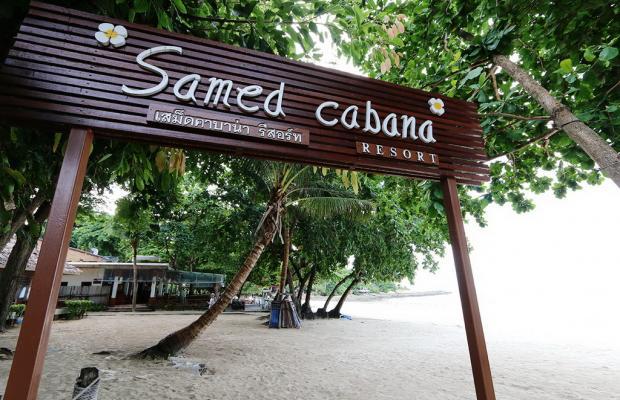 фотографии отеля Samed Cabana Resort изображение №15