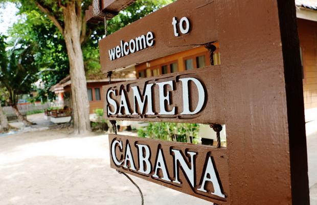 фото Samed Cabana Resort изображение №10
