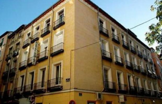 фото отеля Hostal Camino  изображение №1