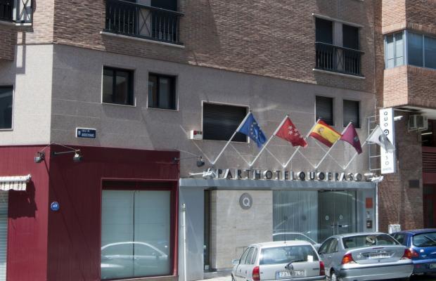 фотографии Aparthotel Quo Eraso изображение №24