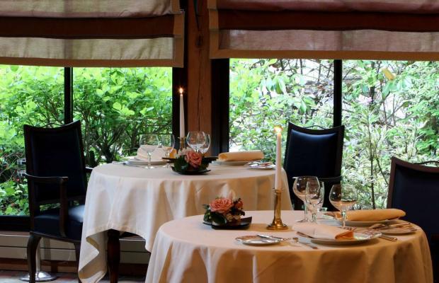 фотографии Relais Bernard Loiseau (ех. Hotel de la Cote d'Or Saulieu) изображение №20