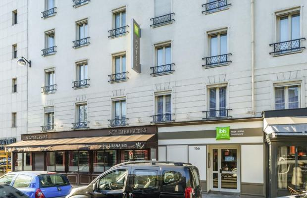 фото отеля Paris Eiffel Cambronne изображение №1
