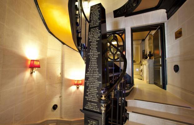 фото отеля Maison Albar Hotel Paris Champs-Elysees (ex. Maison Albar Champs-Elysees Mac Mahon) изображение №5