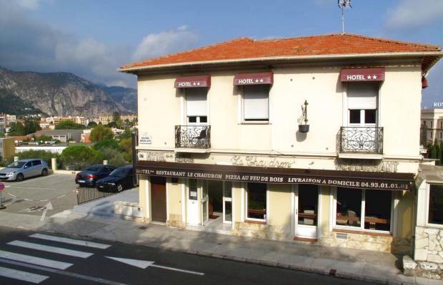 фото отеля Le Chaudron изображение №1