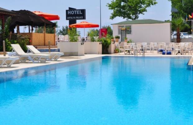 фото Antalya Palace Hotel (ex. Grand Moonlight Hotel) изображение №14