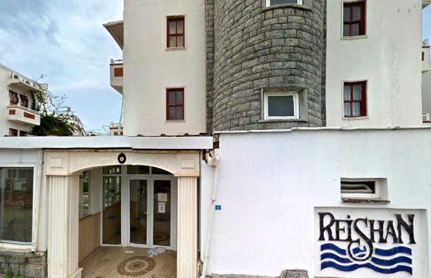 фото отеля Reishan Apart Hotel изображение №5