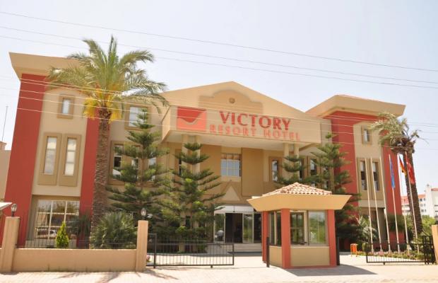фото Victory Resort изображение №2