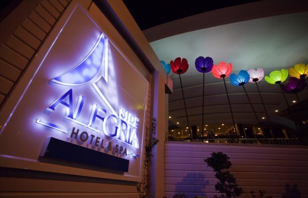 фото отеля Side Alegria Hotel & Spa (ex. Holiday Point Hotel & Spa) изображение №53