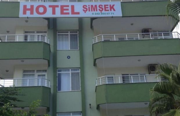 фото отеля Hotel Simsek изображение №1