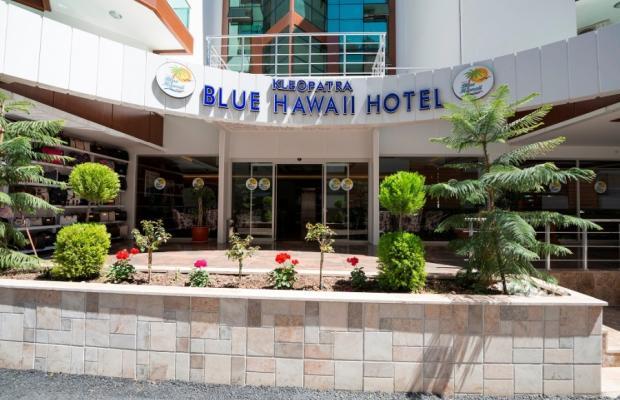 фото Kleopatra Blue Hawaii (ex. Kleopatra Euro Hotel) изображение №2