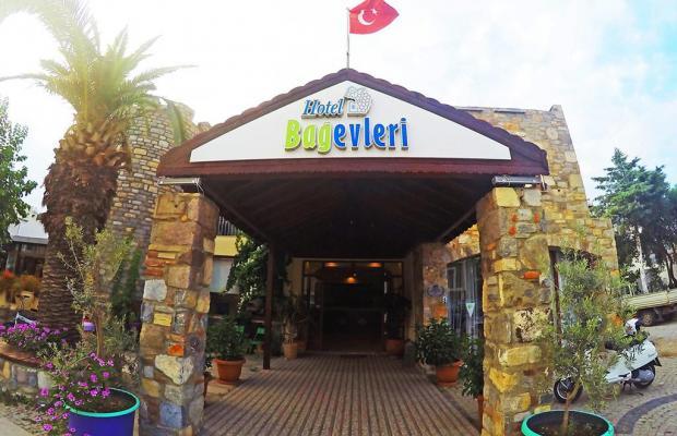 фото Bagevleri Hotel & Garden Restaurant изображение №14