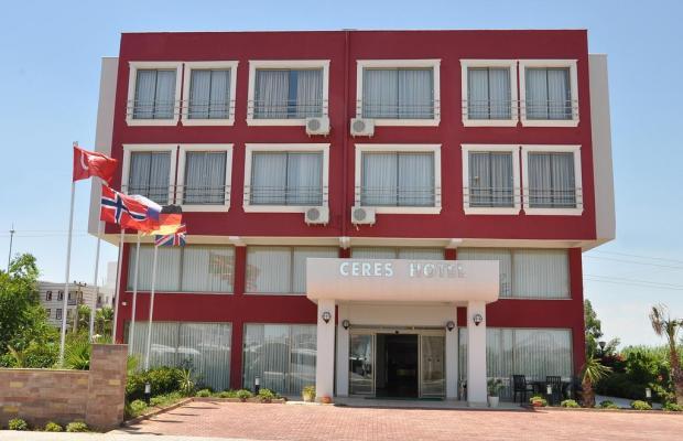 фотографии отеля Ceres Hotel изображение №15