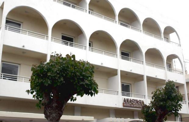 фото отеля Anastasia изображение №13