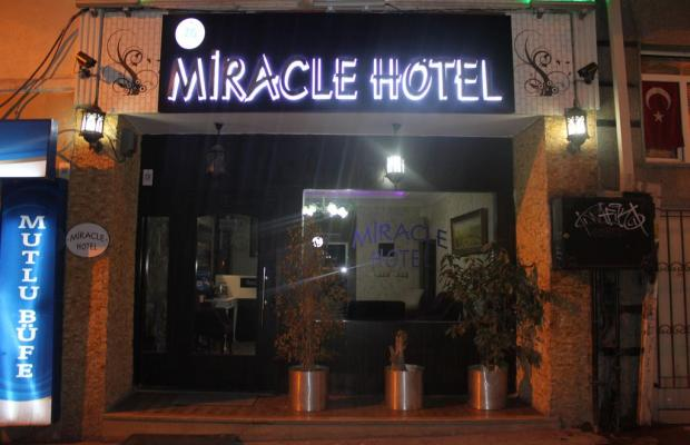 фото Miracle Hotel (ex. Cenevre) изображение №2