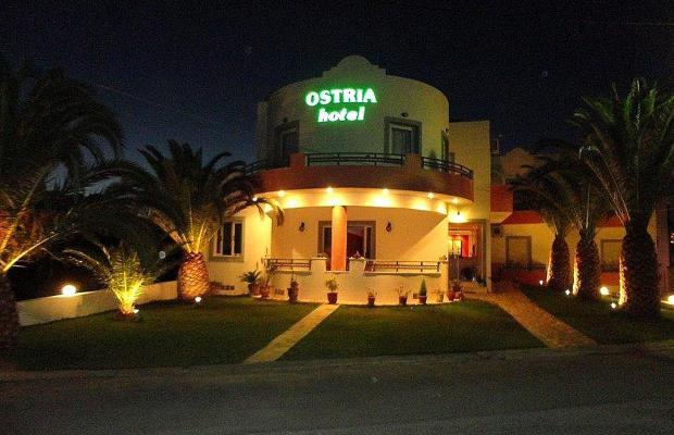фотографии Ostria Hotel изображение №24