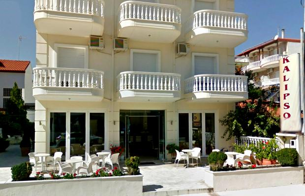 фото отеля Kalipso Resort изображение №1