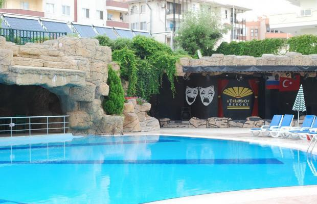 фотографии Timo Resort (ex. Maksim Ottimo)  изображение №92